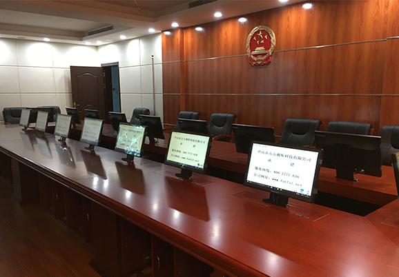 广东梅州五华人民法院