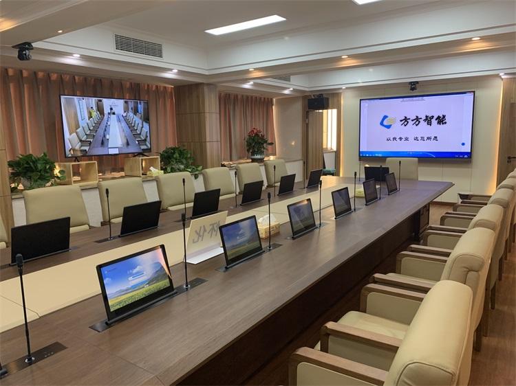 中国农业发展银行怀化市分行无纸化会议系统