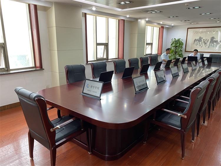 山东聊城某工商银行无纸化会议系统建设