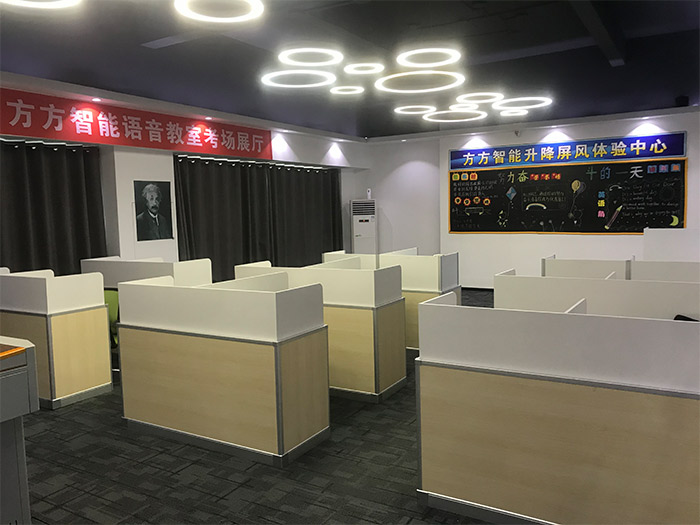 德赢体育平台下载安装屏风桌,机考卡座,雅思托福考试中心