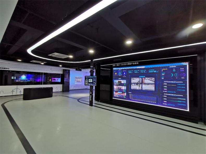 京东云衡水新经济体验中心多媒体系统