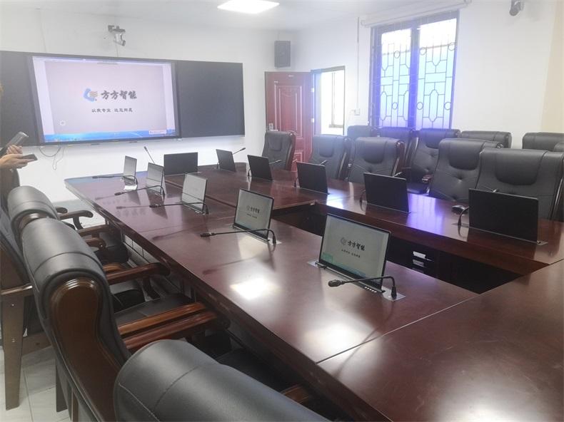 湛江雷州教育局无纸化会议系统