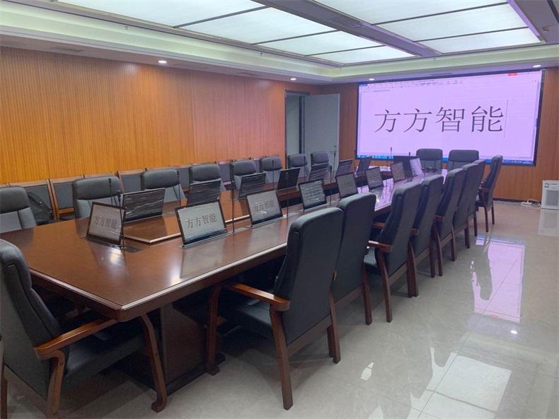 扬州高邮市政务服务中心无纸化会议系统